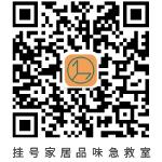 菠萝斑马 官方网站